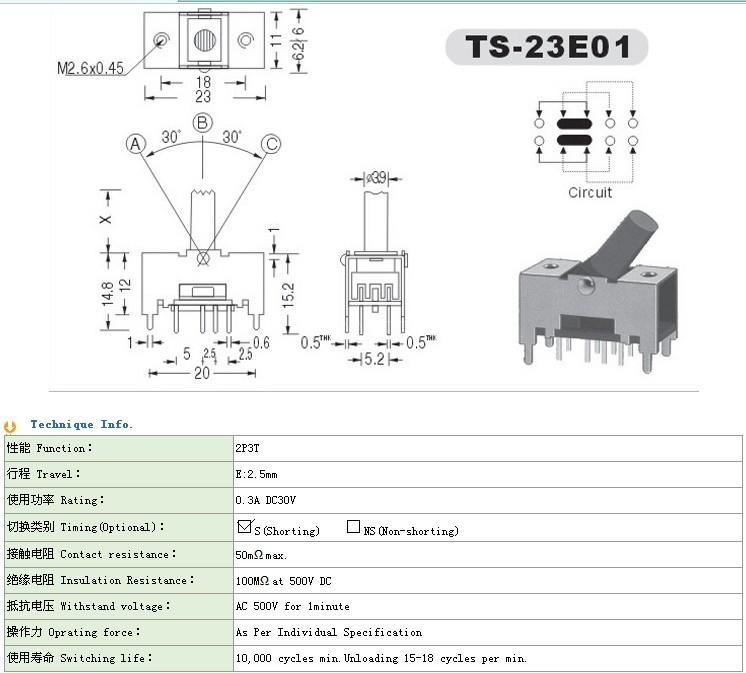 TS-23E01 3 way slide switch