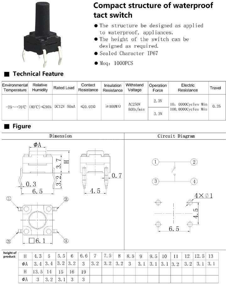WS-A06-H waterproof tactile switch